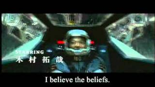Space Battleship YAMATO The Movie [2010] Trailer 1 With