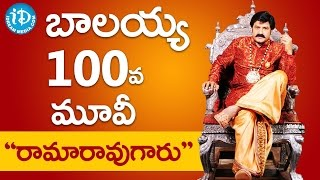 Anil Ravipudi to direct Balakrishna 100th film ?
