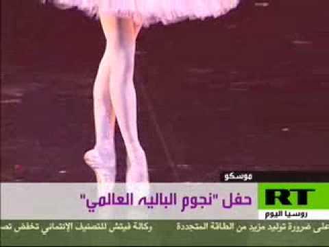 راقصة باليه شهيرة تعرض فنها في مهرجان عالمي بموسكو