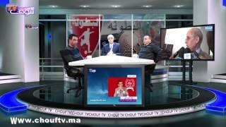 بروبليم رياضي : هذا هو مستقبل العصبة الإحترافية بالمغرب |
