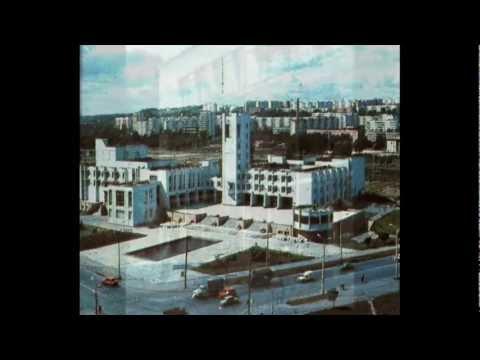 Советский Проскуров (Хмельницкий)