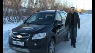 Chevrolet Captiva ????-?????. Anton Avtoman. videos