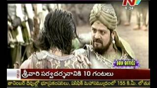 Srihari Confirmed as Sherkhan In Ramcharans Zanjeer