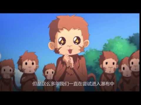 phim hoạt hình hay nhất - phim tây du ký (西遊記 ) // Tôn ngộ không 2016 part 1