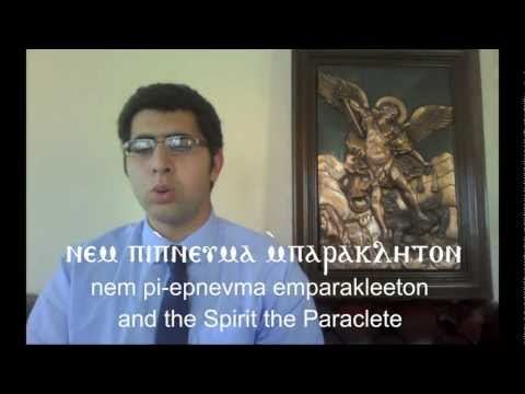 Hymn of Blessing - Tenou-osht - We worship the Father of light (Coptic)