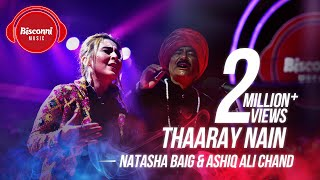 Thaaray Nain Ashiq Ali Chand Natasha Baig (Bisconni Music) Video HD Download New Video HD