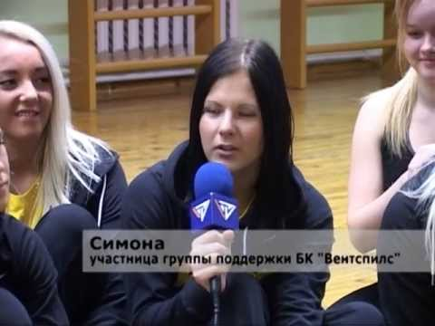 Смотреть видео Девушки черлидеры из команды  БК «Вентспилс»