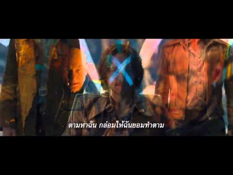 ตัวอย่างหนัง - X-Men Days Of Future Past (Official Trailer Sub-Thai)