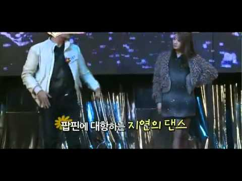 Jiyeon T ara   Poppin Dance with Pretty boy   YouTube