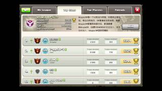 Clash Of Clans He Is Just Level 45 And Join Champion League