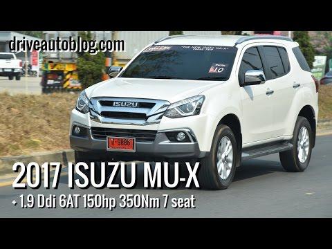[Live] ไลฟ์สดรีวิว ISUZU MU-X MY17