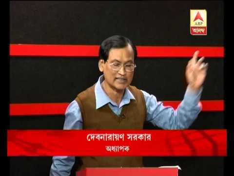 Ghanta Khanek Sange Suman ( 11.02.2015)