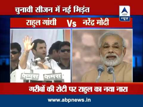 Election season: Narendra Modi vs Rahul Gandhi