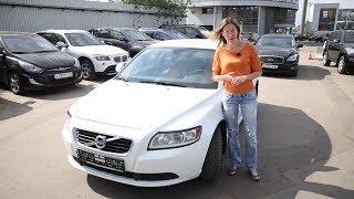 Подержанные автомобили. Вып. 162. Volvo S40, 2010. Авто Плюс ТВ