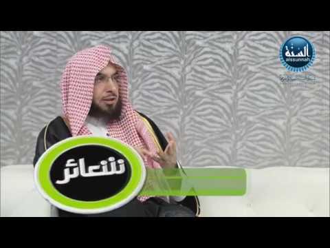 برنامج شعائر | الحلقة السادسة - شرك الأنساك