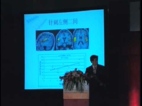 Functional Neuroimaging in Acupuncture Research Part 2 of 3