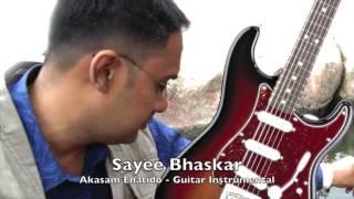 Lyrics of akasam enatido