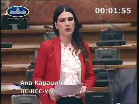 Ана Караџић о избору председника судова и заменика тужилаца 09.03.2018.