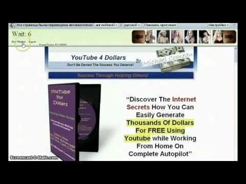 Работа в интернете реальный заработок