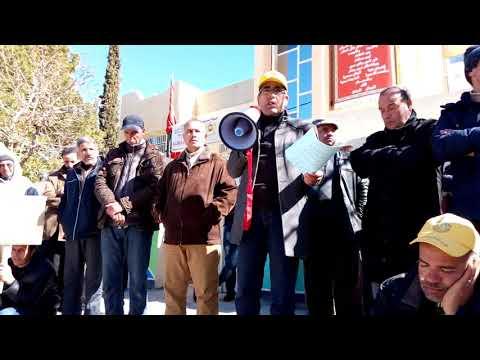 ميدلت : كلمة الكاتب الاقليمي لcdt – في الوقفة الاحتجاجية للشغيلة التعليمية -فيديو -