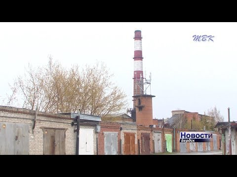 Бердская администрация судится с прокуратурой из-за схемы теплоснабжения