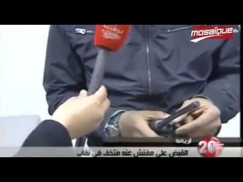 image vidéo أريانة:القبض على سلفي مفتش عنه يرتدي نقابا