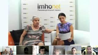 Видеовстреча с Юлией Гиппенрейтер