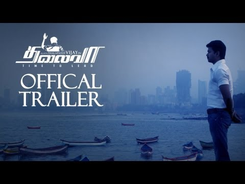 Official Theatrical Trailer