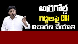 Press Meet: YS Jagan Counter on AP CM Chandrababu and Prat..