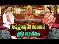#SharanNavaratri 2017 Special Dharma Sandehalu by Sri Srinivasa Bangaraiah || Bhakthi TV