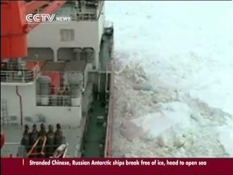 China's Xuelong icebreaker enters clear water