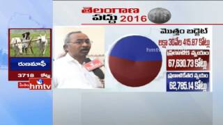 TS Budget: TRS legislators praise while opposition flays