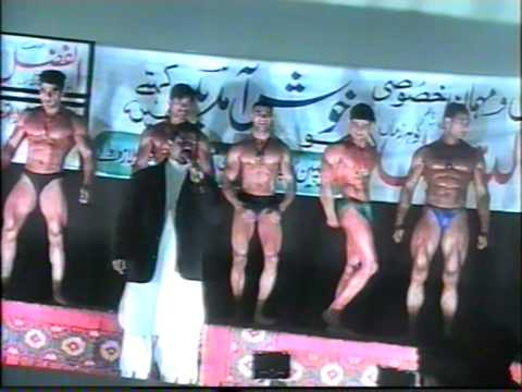 Mr Gujranwala 2001 Part 3