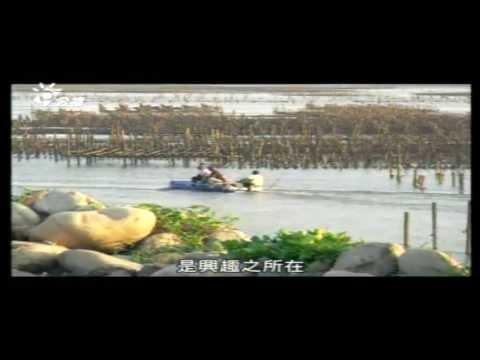 公視【我們的島】填海 - YouTube