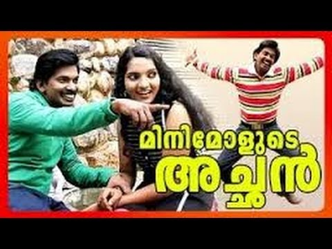 Santosh Pandit Malayalam New Songs I Music Is The Name Of Love I Minimolude Achan Malayalam Movie