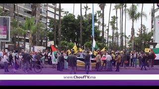 مغاربة يحتجون أمــام القنصلية الأمريكية بالدارالبيضاء رفضا لقرارات ترامب حول القدس | بــووز