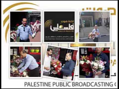 باقة ورد/وزارة الخارجية /رنا ابو صيبعة