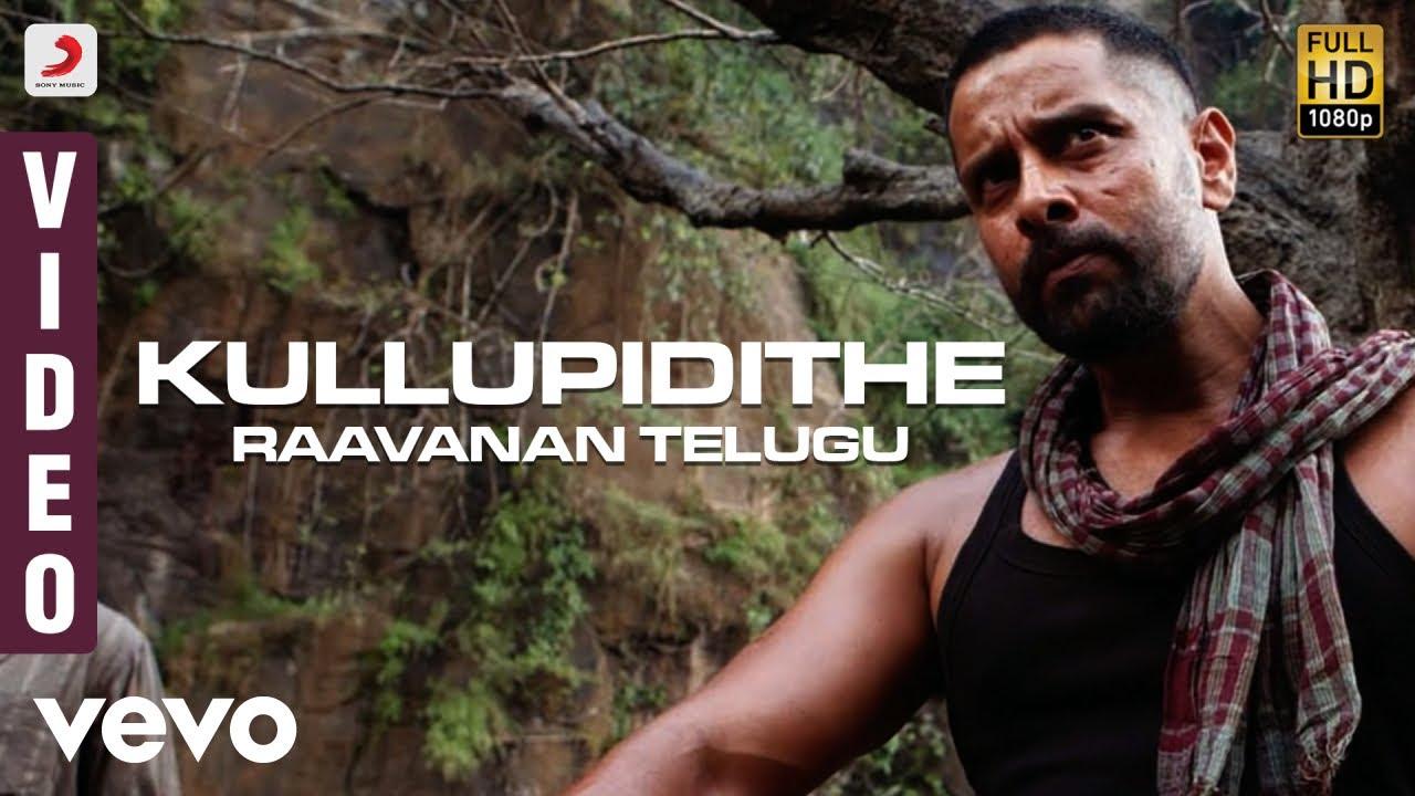 Villain - Kullupidithe Telugu Video | A.R. Rahman | Vikram, Aishwarya Rai