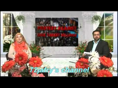 Sipah e Sahaba Talban Live call at Shia Tv Programe---Must Watch.