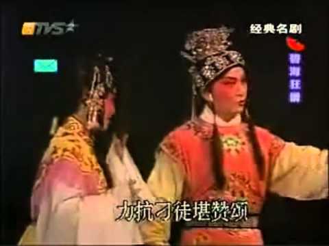 Cantonese Opera 深圳粤剧团演出《碧海狂僧》冯刚毅主演