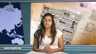 شوف الصحافة : الفساد يطارد صفقات تموين امتحانات الباك | شوف الصحافة
