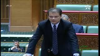 مستشار برلماني يفضح الحكومة...ماتبيعوش الوهم للشباب المغربي   |   قنوات أخرى
