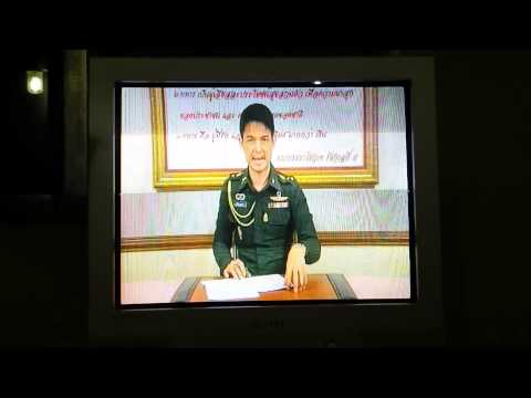 Thai Coup d'etat #12 - 2014, army announcement