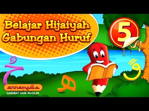 VCD Animasi Belajar Huruf Hijaiyah ( Pel 5 )