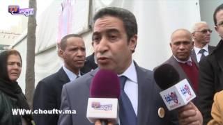 كواليس افتتاح فعاليات أيام الأبواب المفتوحة بالدائرة القضائية لاستئنافية الدار البيضاء | روبورتاج