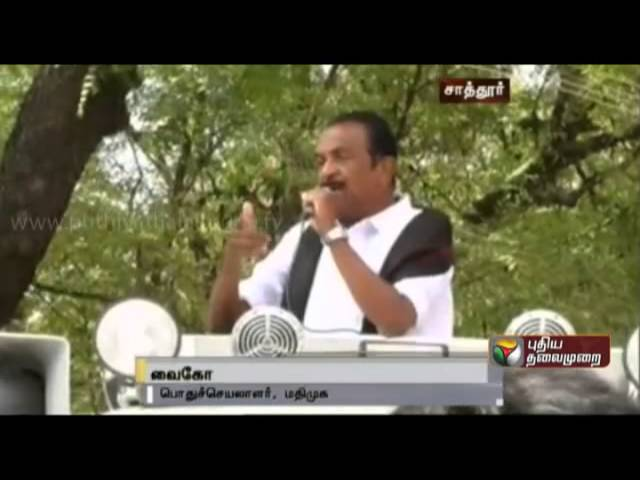 MDMK Leader Vaiko Lok Sabha Election Campaign held in Sattur