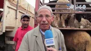 """سوق """"الْحَوْلِي"""" بالرباط"""
