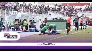 لحظة إصابة مابيدي في مباراة الجديدة..شوفو أشنو وقع | خارج البلاطو