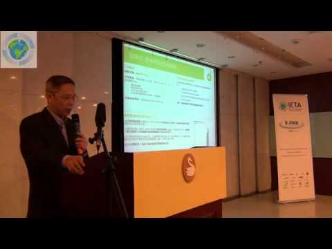 B-PMR Shanghai: BP Presentation Day 2