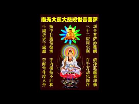 Hình nền Phật A Di Đà và Bồ tát Quan Âm động